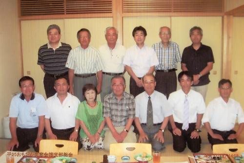 平成25年度 楠支部総会・懇親会 大いに盛り上がる!